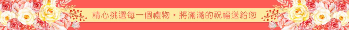 中Banner-形象廣告