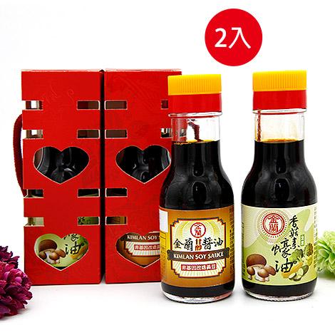 婚宴送客禮 傳統喜慶雙囍醬油 愛情導遊