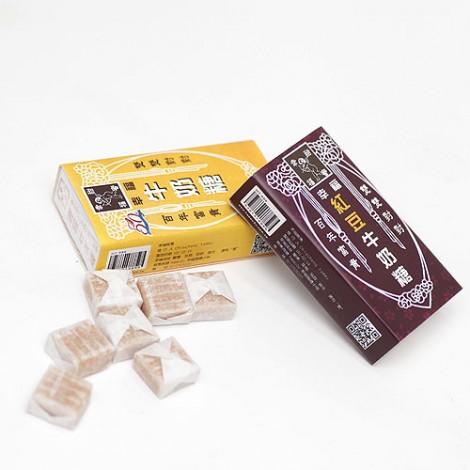 DIY創意送客禮 森永牛奶糖果 客製化喜糖
