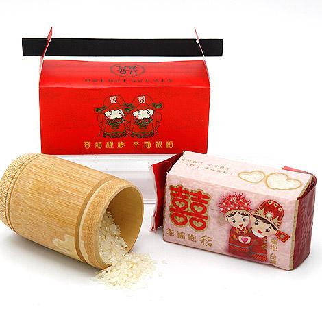 婚禮小物推薦 DIY中國風鎖住幸福喜米  喝茶禮