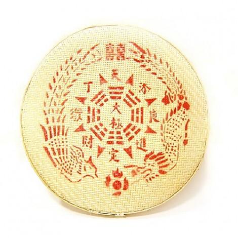 傳統婚禮用品 結婚必備 八卦米篩 米苔出丁 (大小一對)