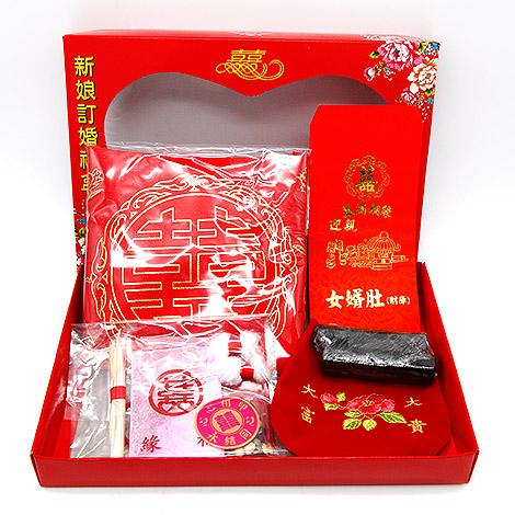婚禮用品批發 傳統婚嫁必備 訂婚小禮盒