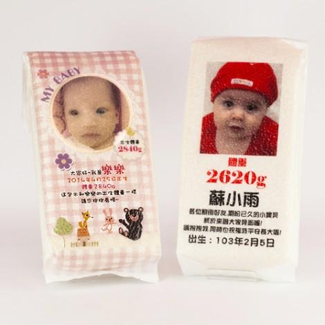 滿月禮物 客製化彌月幸福米 體重米 寶寶米
