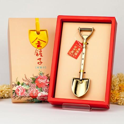 婚禮用品推薦 傳統習俗 早生貴子金鏟子禮盒