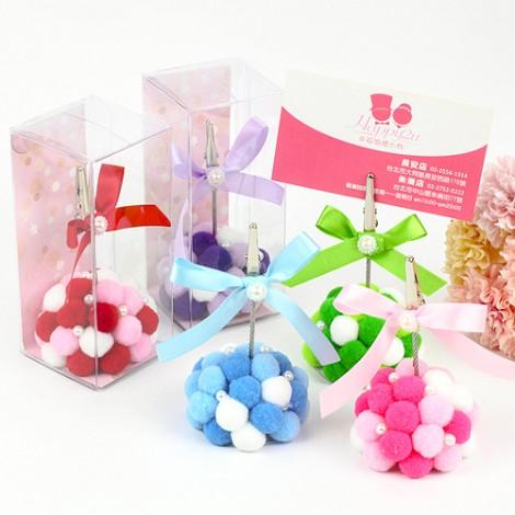 獨家設計 創意小禮物 可愛花球造型名片夾 送客禮