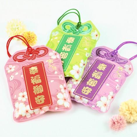 日本婚禮小物推薦 喝茶禮 幸福御守喜米