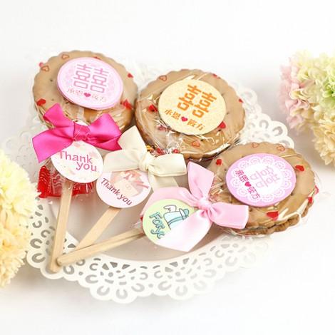 二次進場婚禮小物 客製化麥芽餅棒棒糖 結婚 喜糖