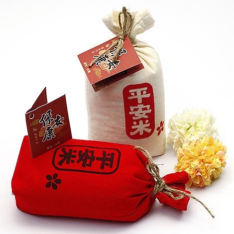 客製化禮物 喜慶平安米 活動最愛