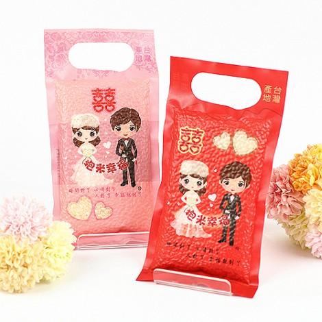 婚禮小物專賣店 喝茶禮推薦 抱米幸福喜米