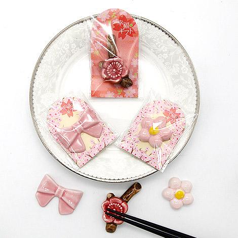 婚禮小物實體店面 粉色系可愛筷架