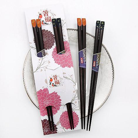 和風日式對筷組 實用小禮物