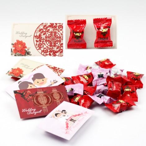 結婚禮物專賣店 婚禮 喜糖  可愛中國風任選