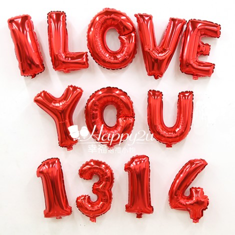 婚禮會場佈置 I LOV YOU 1314 造型婚禮氣球 婚禮拍照道具
