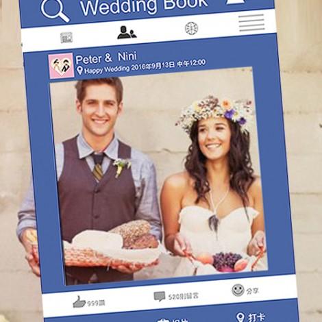 臉書FB拍照框 結婚拍照豐富組合 拍婚紗道具必備