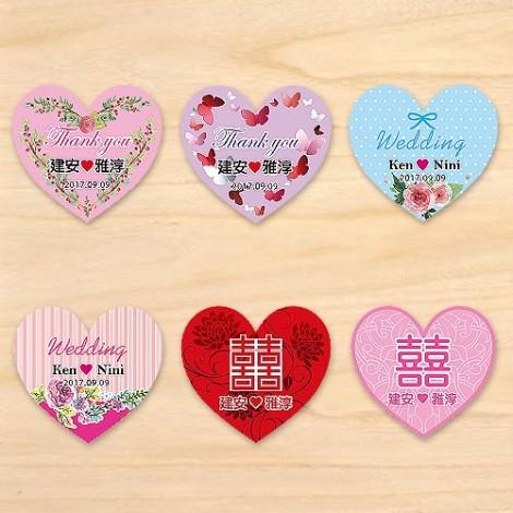 客製化禮品 愛心型中西式浪漫典雅(4cm) 貼紙
