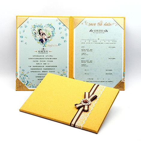 幸福婚禮小物獨家設計 客製化結婚書約