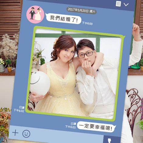 拍婚紗道具必備 LINE拍照框 結婚拍照豐富組合