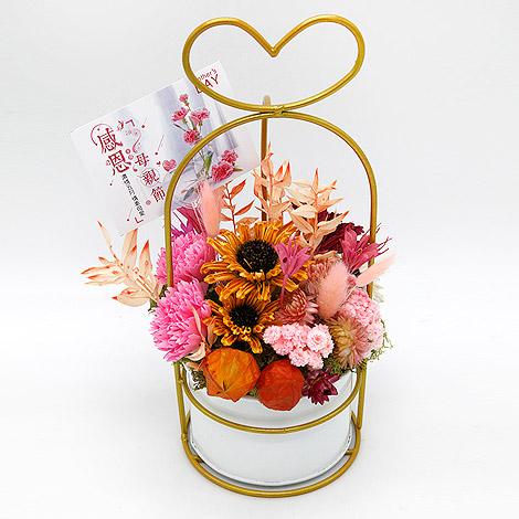 推薦網路訂花 乾燥花愛心盆花 母親節禮物