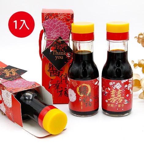 喝茶禮首選 DIY醬拌幸福 金蘭醬油 甘醇一輩子
