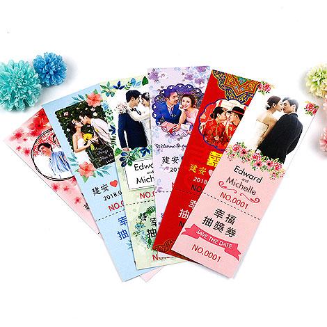 婚禮活動 客製化商品抽獎券 抽獎活動