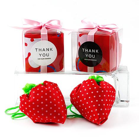 實用特別禮物 水果草莓環保袋創意禮物 送禮物最愛