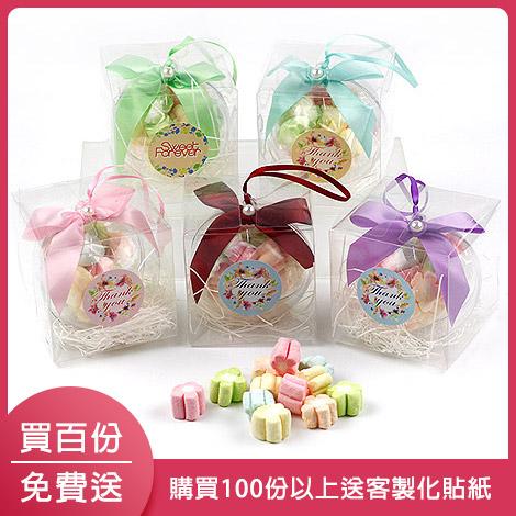 愛的禮物 甜在心扭蛋棉花糖 禮物售選