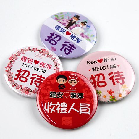 活動紀念品 客製化婚禮胸章 胸花名條