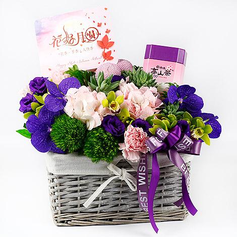 中秋節送什麼好 中秋節禮品推薦 鮮花茶葉禮盒