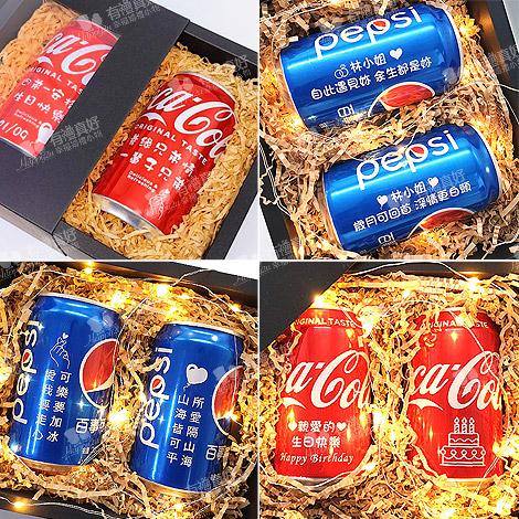 客製化禮物 雙瓶可樂禮盒