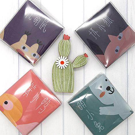 創意小物 旅行束口袋 環保收納袋