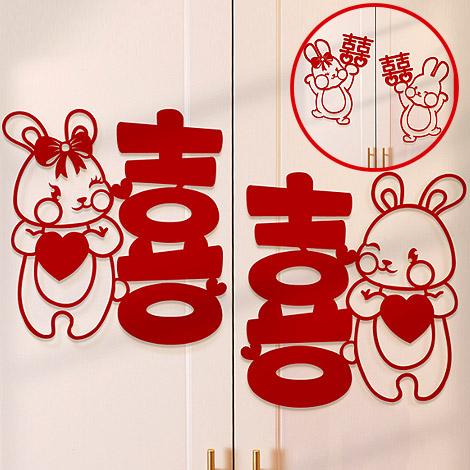婚禮佈置diy 立體圓型囍字(中)
