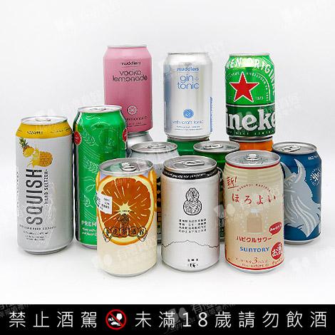 告白汽水 客製化百事可樂