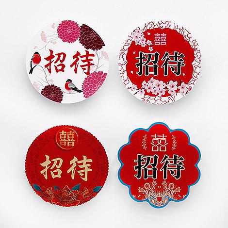 中國風婚禮胸花名牌 婚禮用品